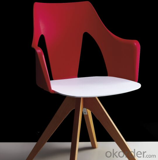 Dinning Chair Plastic & Wood & Metal Model CMAX-PP662A