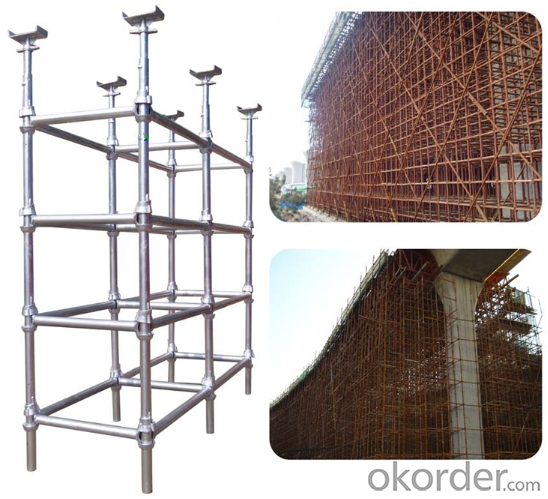 Q235 and Q345 Steel Cup-lock Scaffolding System
