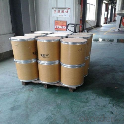 PC Powder Superplasticizer from Beijing  China CNBM