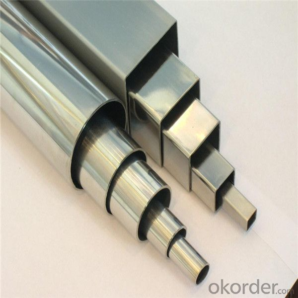 SS 316 stainless steel round pipe price list