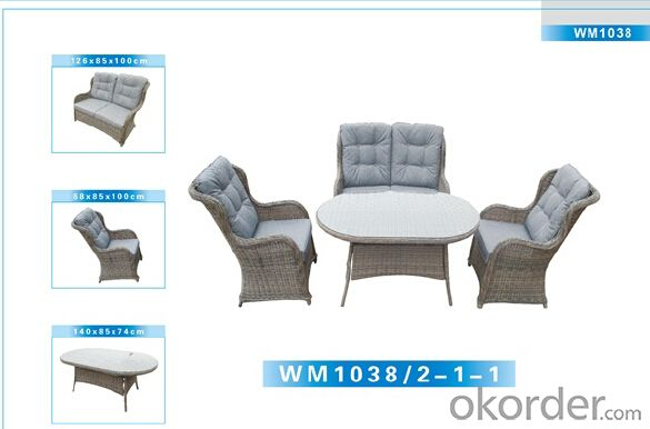 Outdoor Furniture Rattan Sofa CMAX-WM1038(2-1-1)