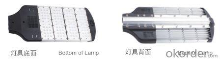 led street light   solar street lighting  led yichang