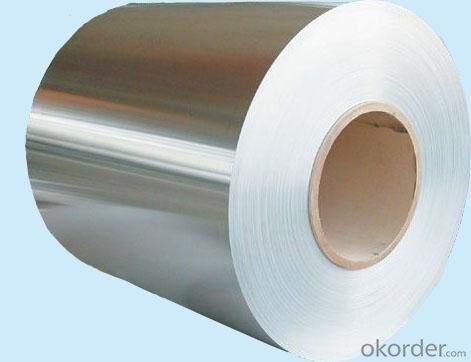 Aluminum Sheets Manufacturer in China with SGS