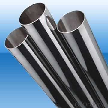 Round Section Hot Rolled Stainless Steel Pipe MOQ 30MT