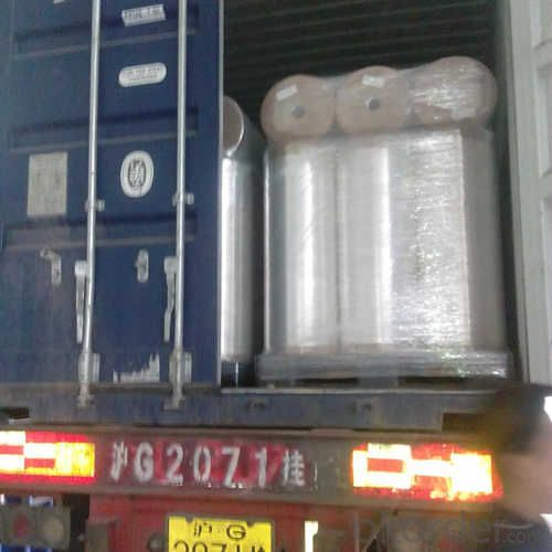 Packing and Lamination Film-12mic Aluminum Foil/15mic Polyethylene