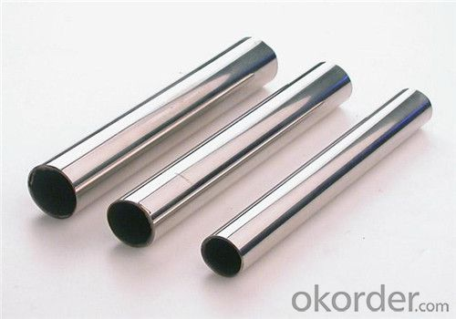Seamless Stainless Steel Pipe (316L 304L 316ln 310S 316ti 347H )