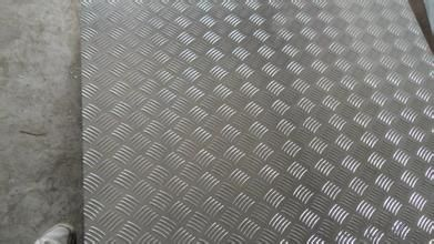 Small Five Bar Treadplate for making car flooring