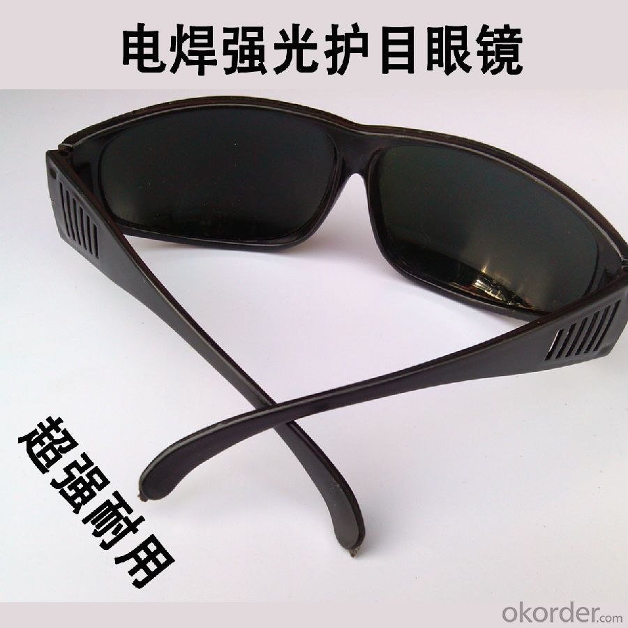 Safety Glasses Ce En166f Approved Protective  in China For Kids