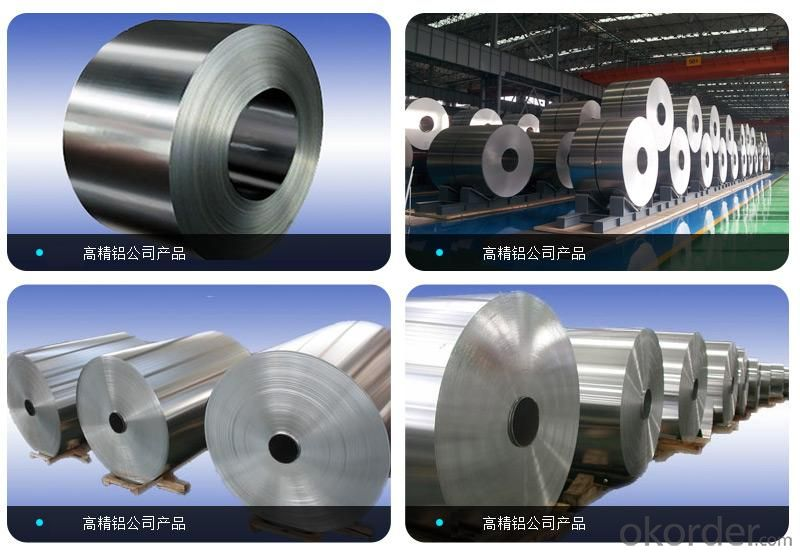 Aluminum Foil Hot Rolled Checkered Steel Plate