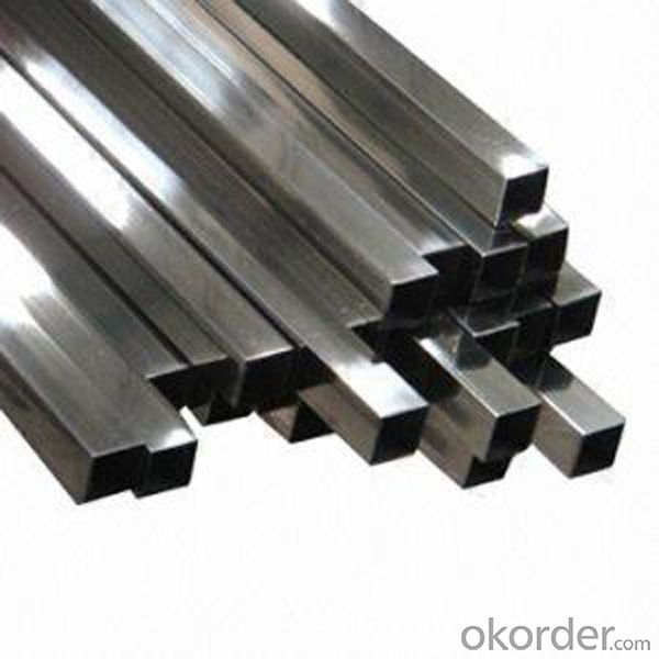 Square Bar Hot Rolled High Quality Q235 Or Q195