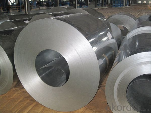 Cold rolled steel coil from china supplier