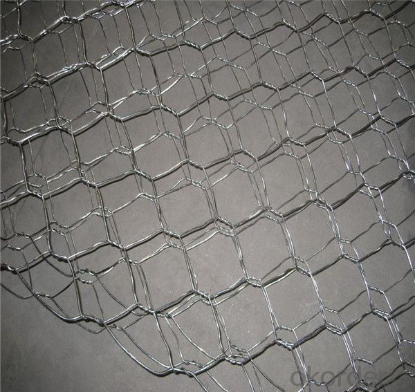 Economical Gabions with Lifespan Warranty (JH-012)