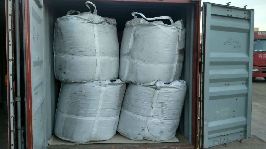 FC93  Calcined Anthracite Coal in Low Sulphur