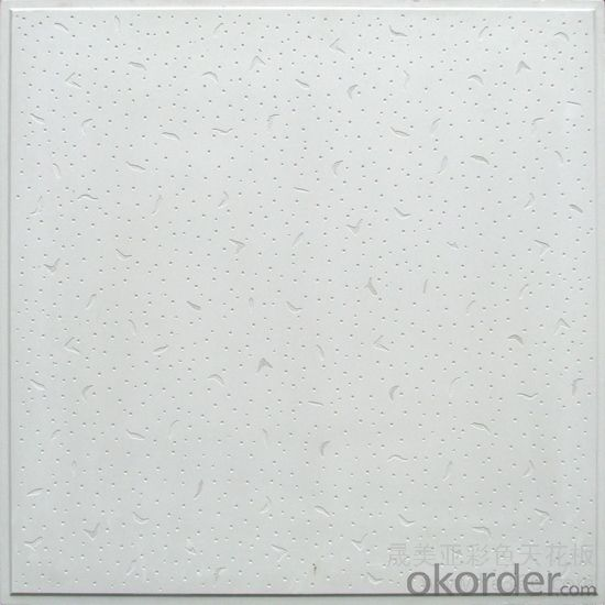 Paper Faced Gypsum Board Manufacturers in China