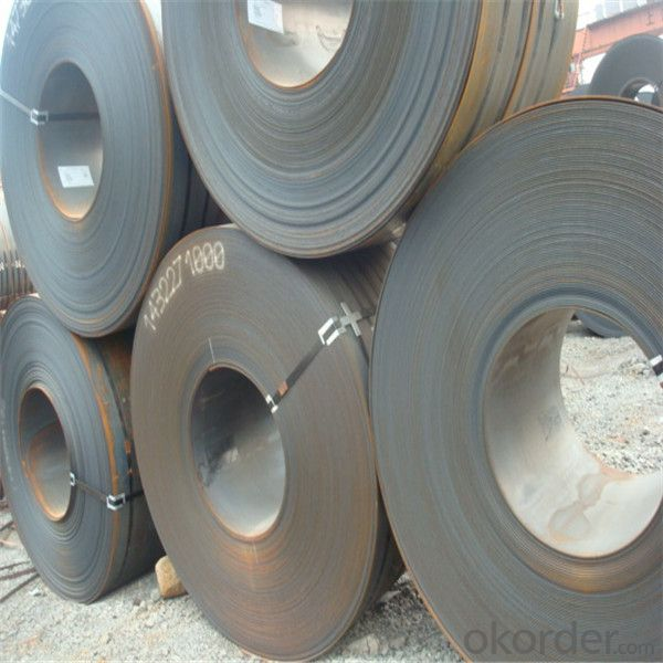 Hot rolled steel coil manufactures from China