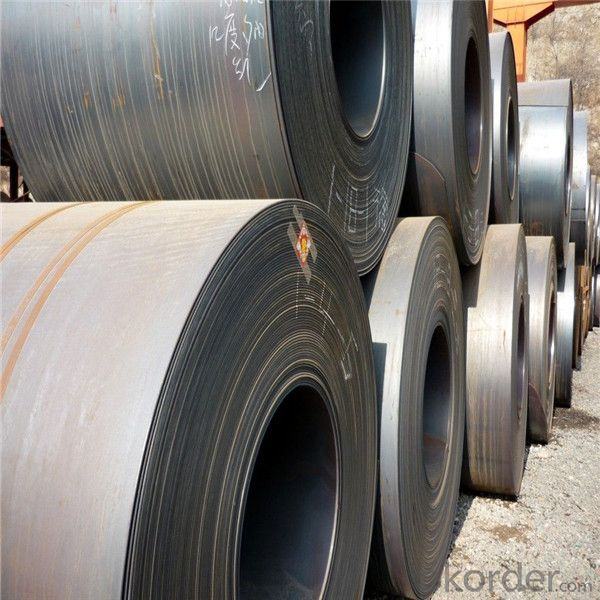 Hot rolled steel coil price competitive