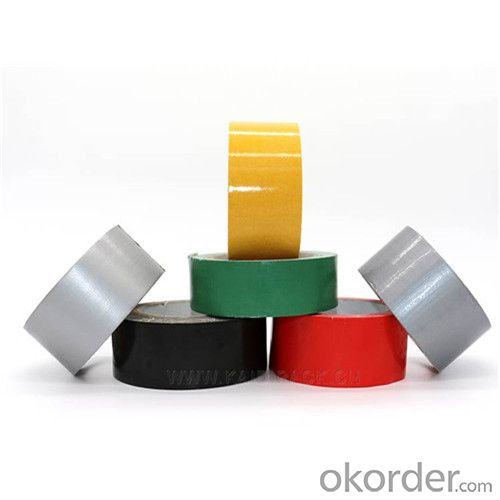 Natural Rubber Cloth Tape Supplied by China Top Manufacuture