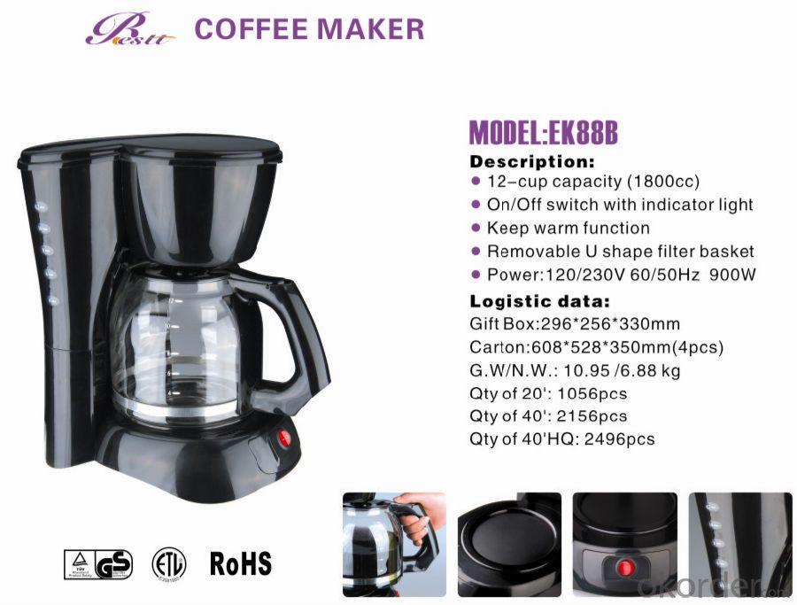 12-cup America style drip coffee maker -EK88B