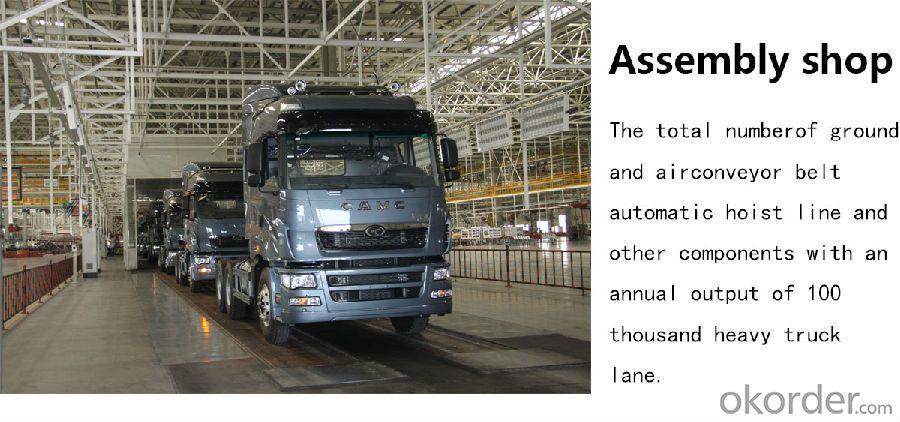 CAMC       Truck    series   Hanma     H6