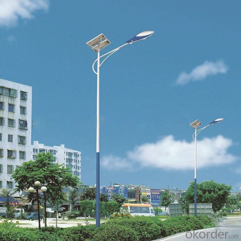 Solar LED Street Lamp AN-SLC-50W