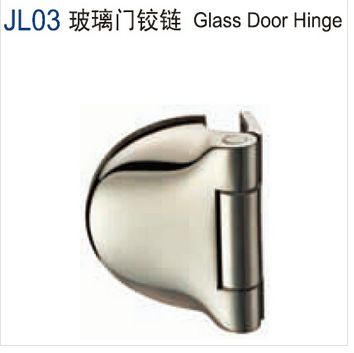 what is a hinge joint