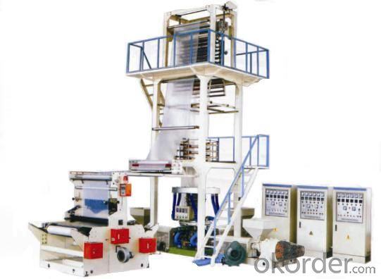 High Quality Three-layer Common-Extruding Rotary Die head Film Blowing Machine