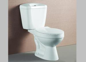 Popular Bathroom Ceramic Toilet Good Quality Best Selling Modle 221 Two Piece Toilet