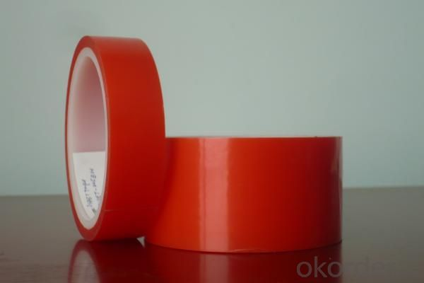 Double Sided PET Tape DSPET-90H For Industry