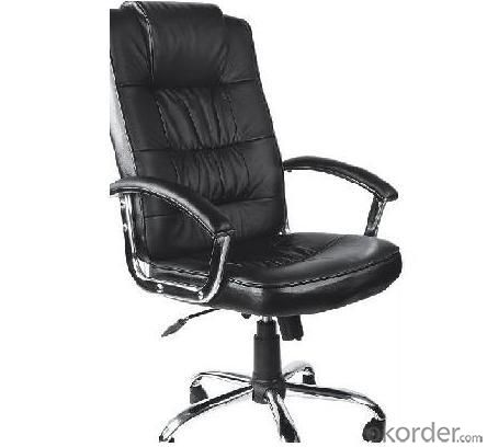 Manager Chair EX213GAT-1