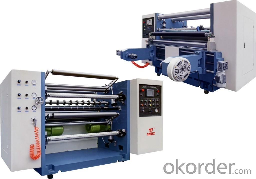 Low Noise Slitting Machine QS1300