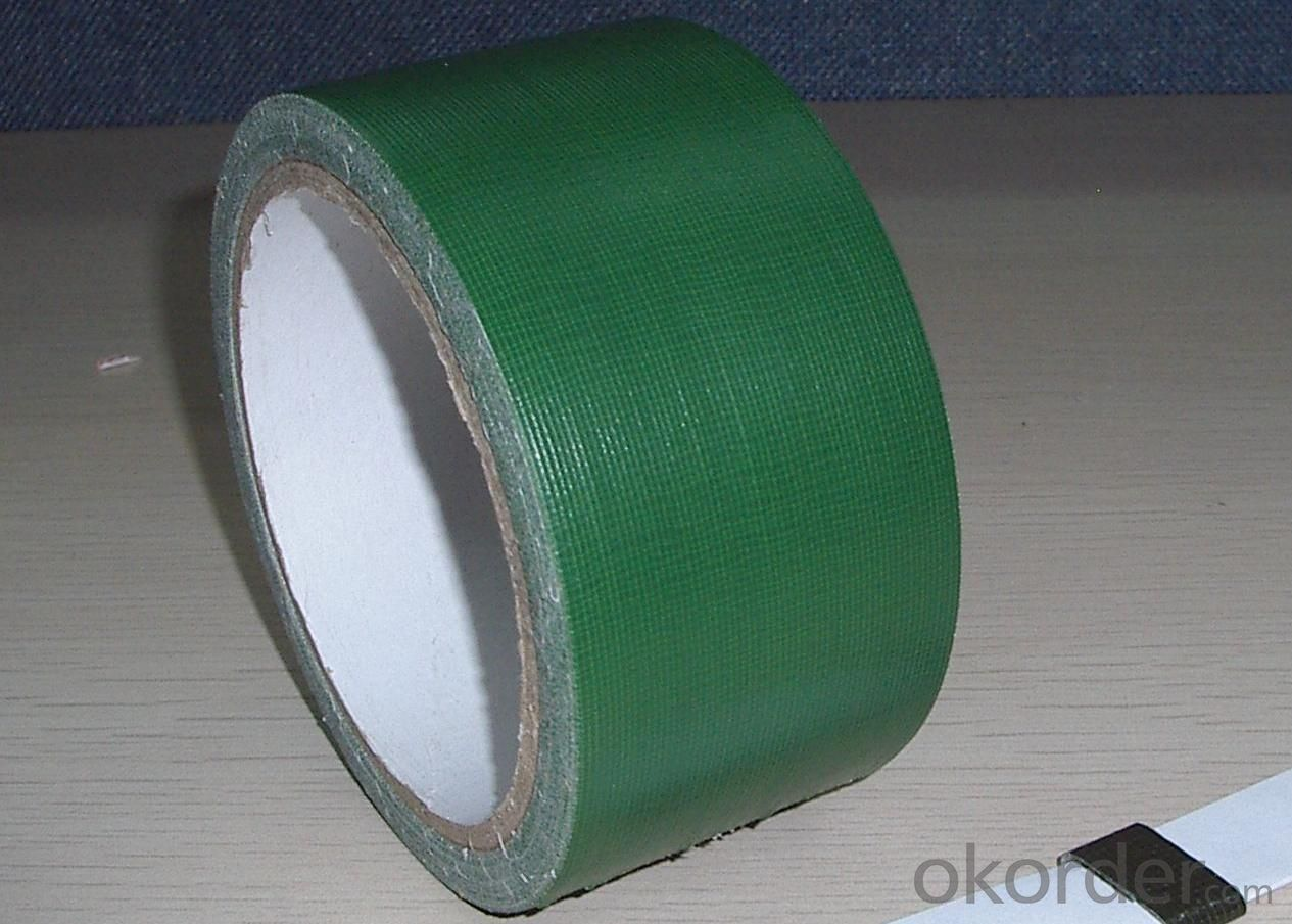 China MATT Cloth Tape / Gaffer Tape CM-09M