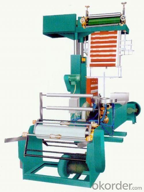 Double Color Film Blowing Machine CMDC-45×2