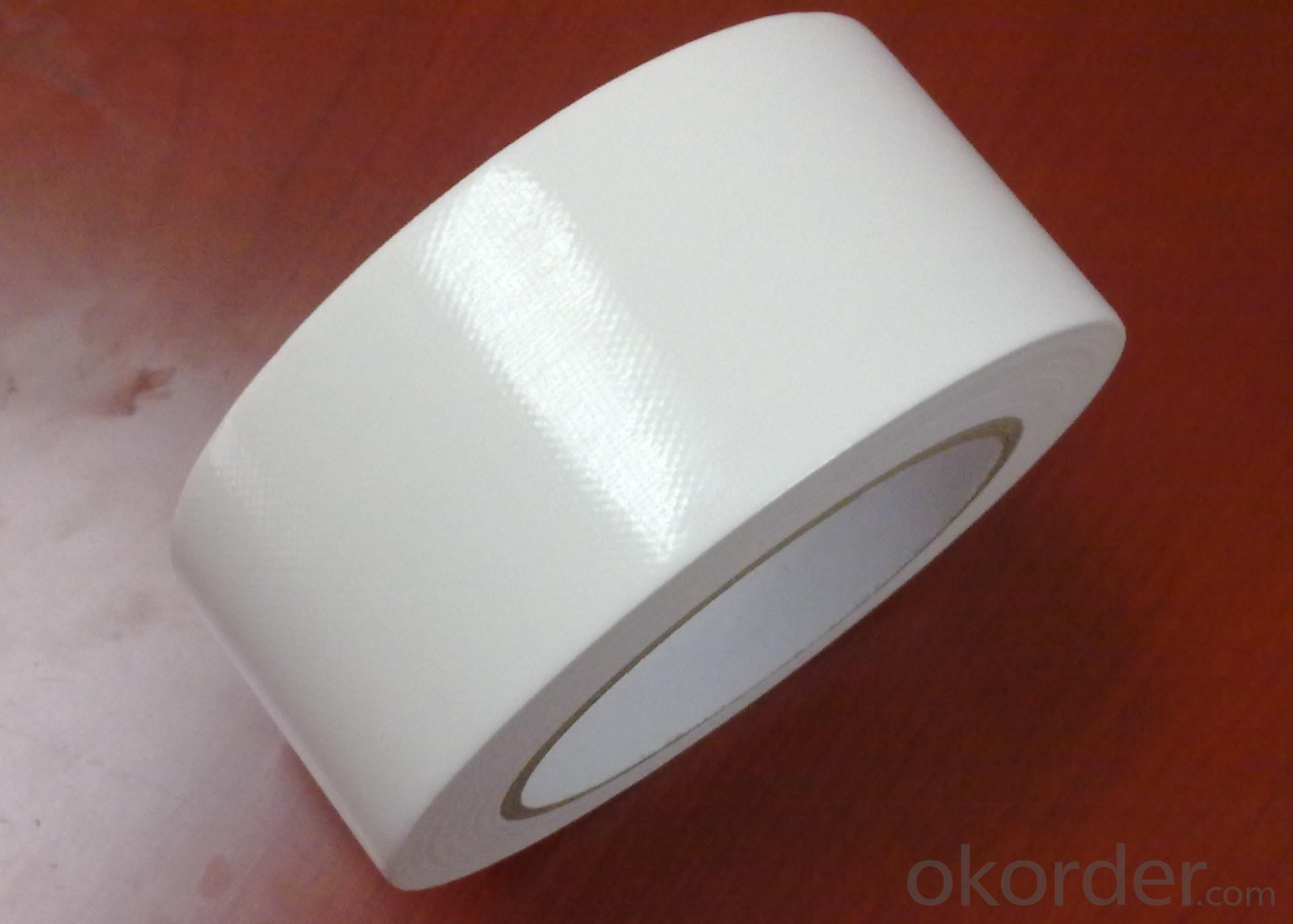 Cloth Tape Wholesale China Suppliers CG-70R.