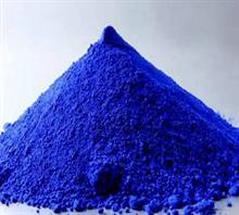 Ultramarine Blue Color Blue 29:77007