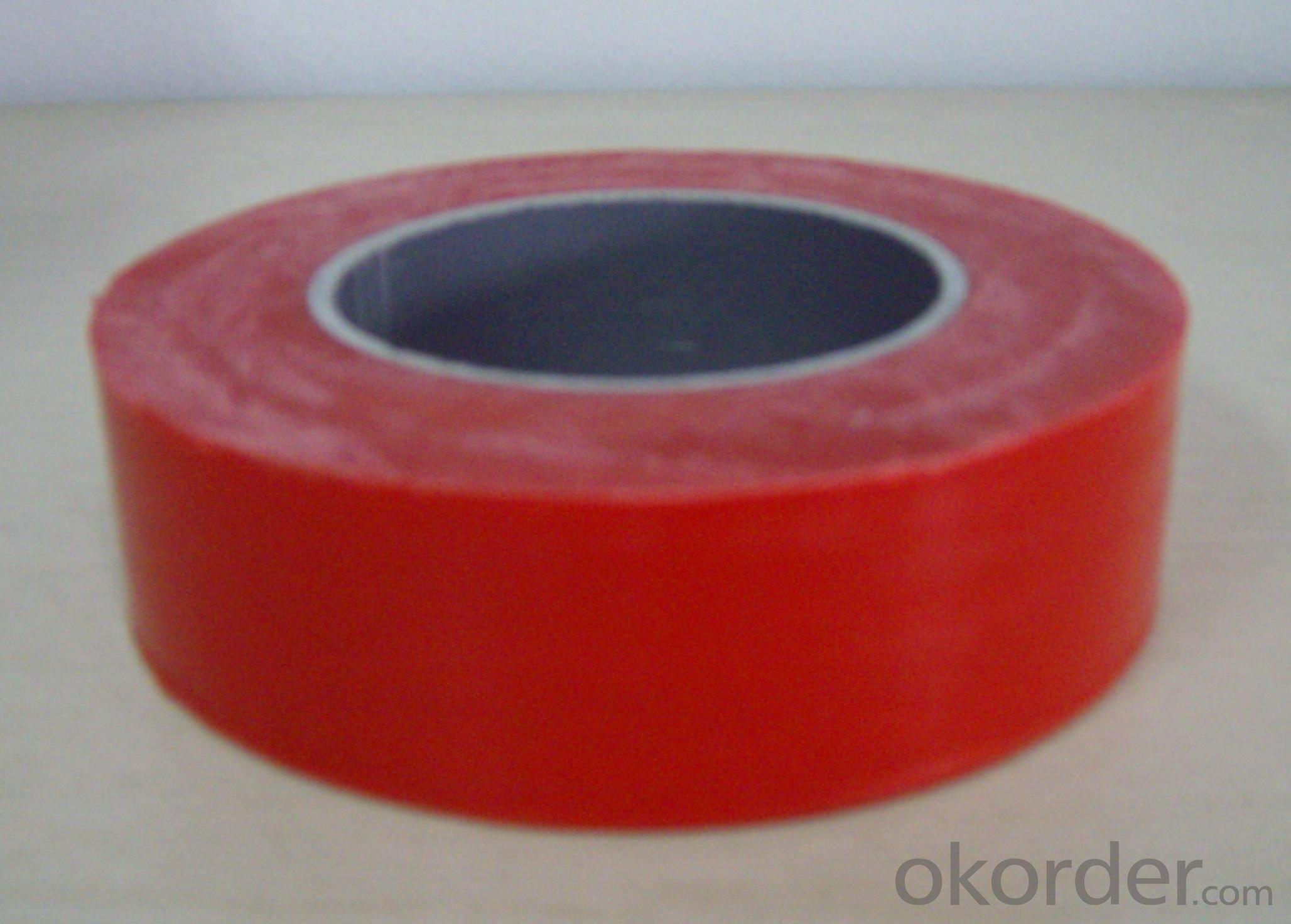 China BOPP Packing Tape 50micron