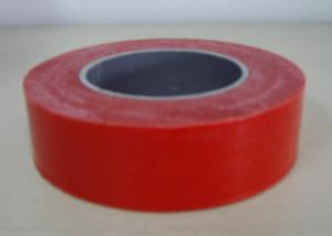 China BOPP Packing Tape 50micron