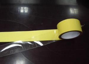 Double Sided PET Tape DSP-275GH For Industry
