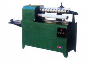 High Quality Paper Core Cutter CC300