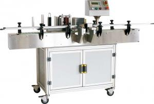 High Quality Top Labeler TBY-704