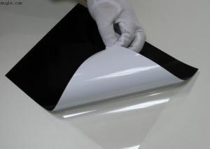Black & White PE Protective Film W80-50BW