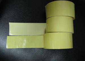 China Double Sided OPP Tape DSOS-90H