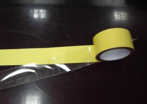High Quality Double Sided PET Tape DSP-250GH