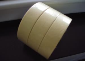 Masking Tape M-UV1 For Painting