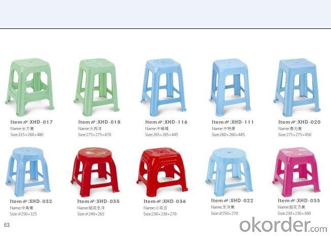 Plastic Baby Chair CF-8207