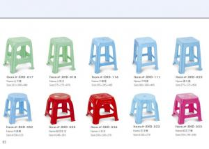 Plastic Baby Chair CF-8207