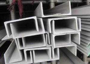 Best Quality for Stainless Steel Channels