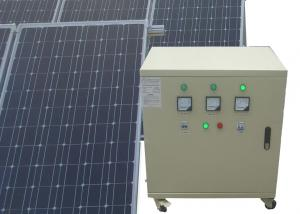 CNBM Solar Home System CNBM-K7 (3KW)