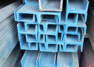 Prime Stainless Steel Channels
