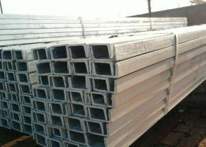 316L Stainless Steel Channels-SUM,316L