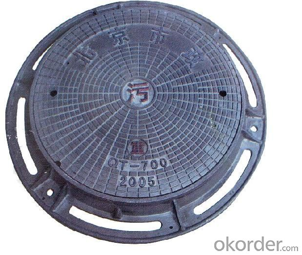 B125 Ductile Iron Manhole Cover